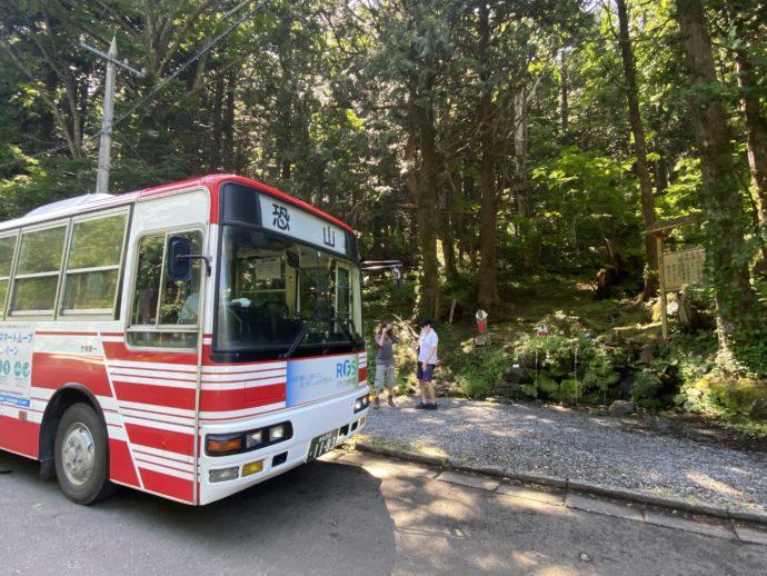 下北交通のバス