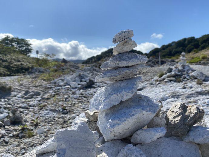 地獄谷に修羅王地獄に積み上げられた石