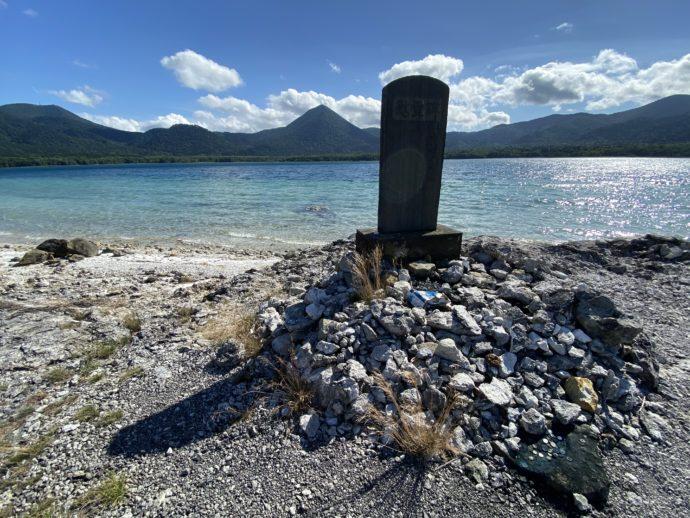 極楽浜と石