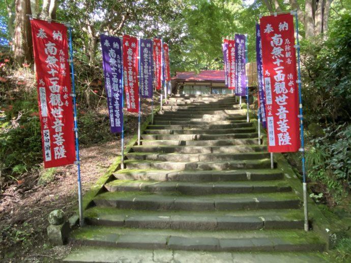安来清水寺の参道とノボリ