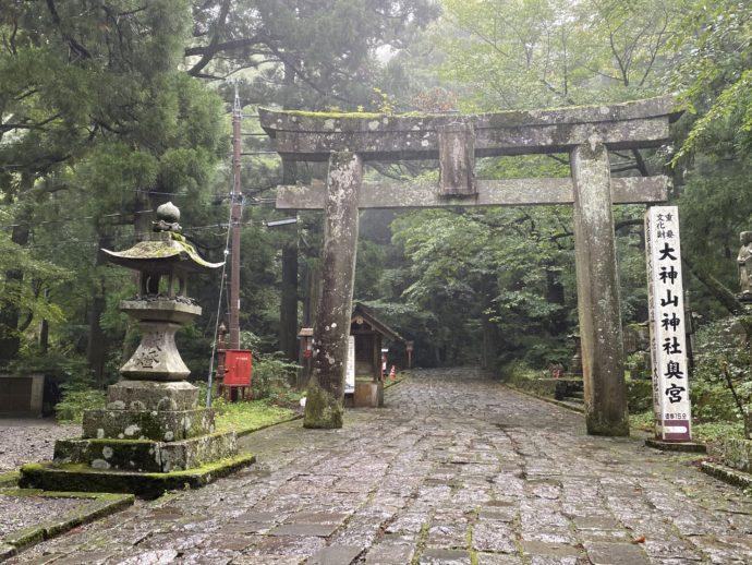神山神社奥宮入口