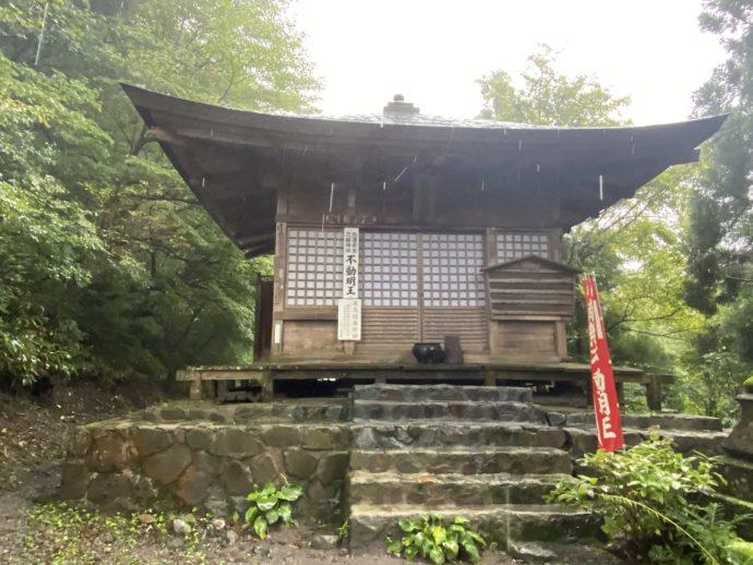 大山寺の護摩堂
