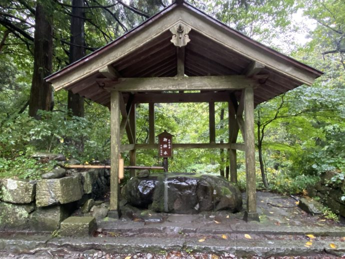 大神山神社奥宮の手水者舎