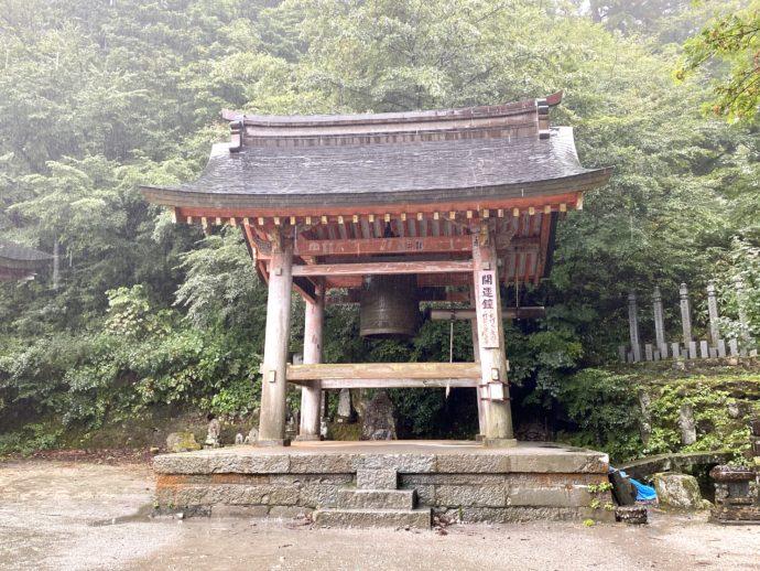 大山寺の鐘楼
