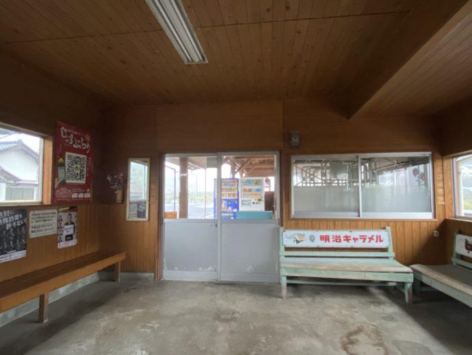 一畑口駅の待合室
