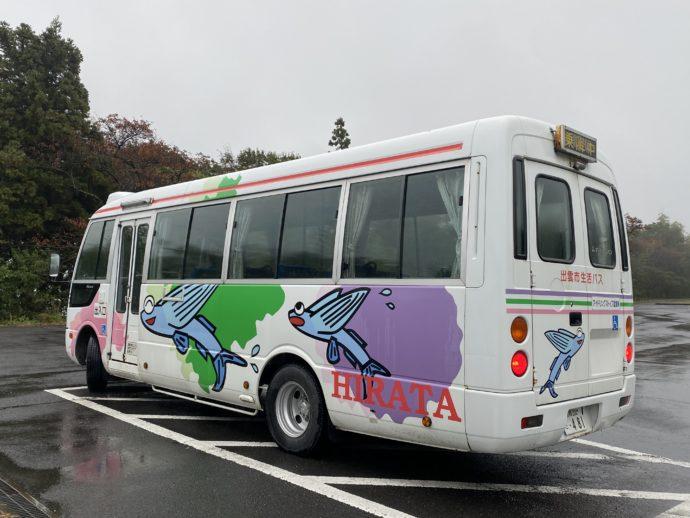 一畑薬師のバス停の平田生活バス