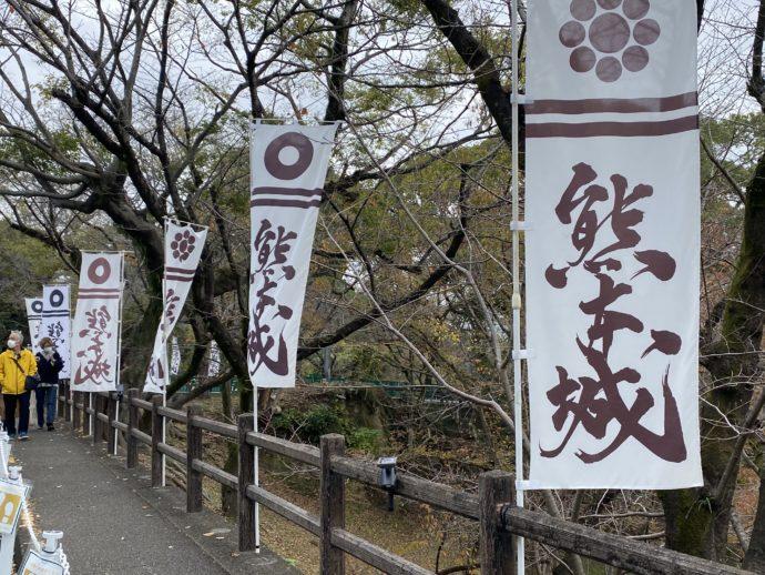 熊本城ののぼり