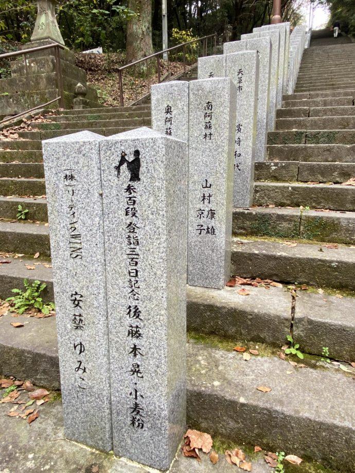 本妙寺の清正公銅像参道