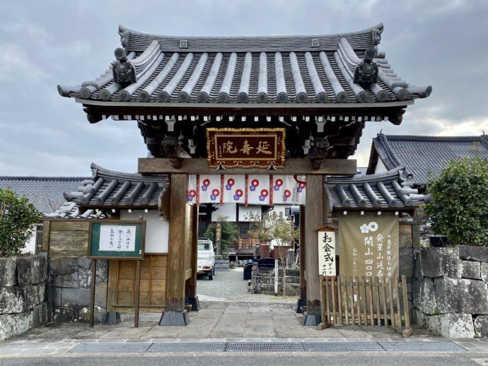 本妙寺参道沿いの寺