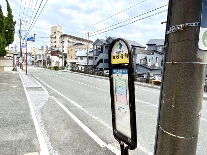 本妙寺前のバス停
