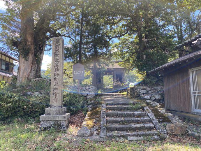 若狭神宮寺の北門前の階段