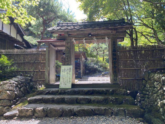 若狭神宮寺の門
