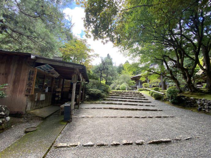 若狭神宮寺の参道と寺務所