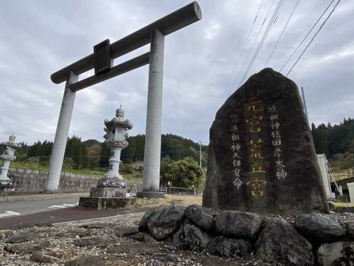 荒立神社の鳥居