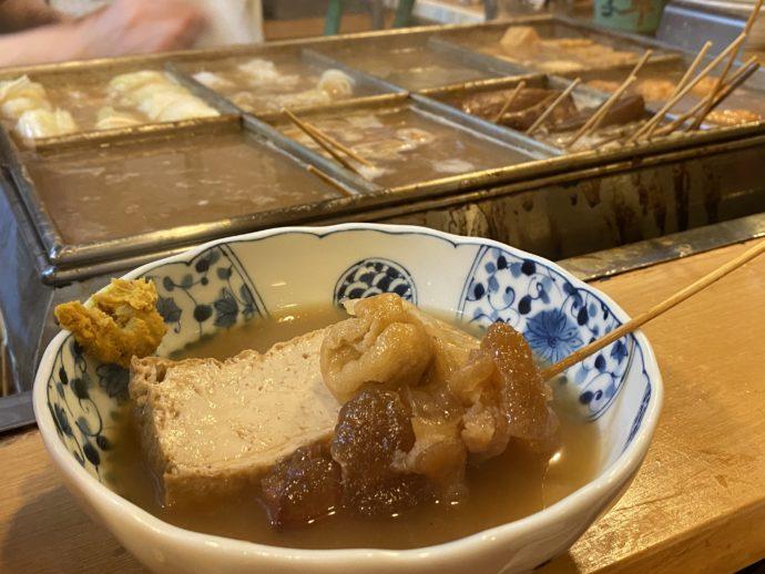 寿司・おでん 瓢六のおでん