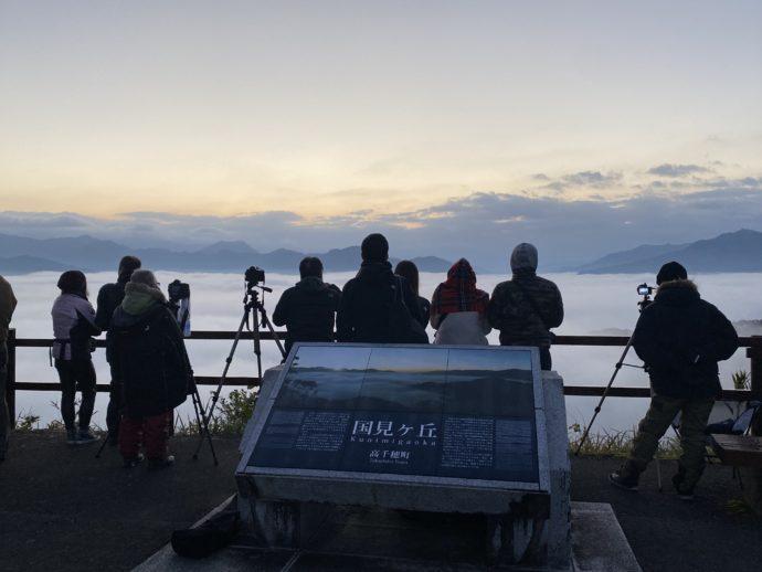 国見ヶ丘展望台で雲海を撮影する人々