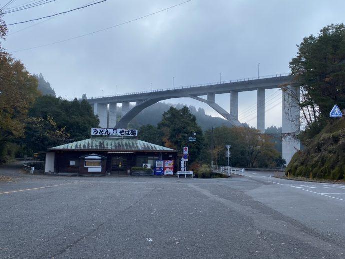 高千穂の橋とそば屋さん