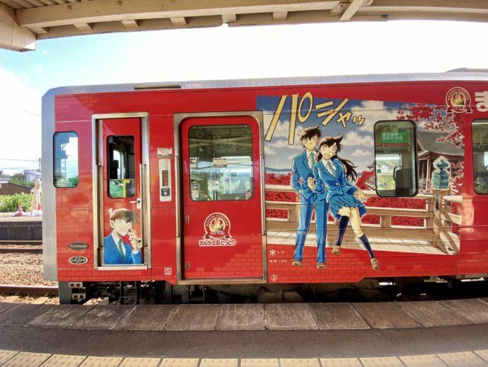 名探偵コナンのラッピング電車