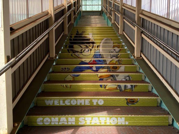 JR由良駅階段のコナン君