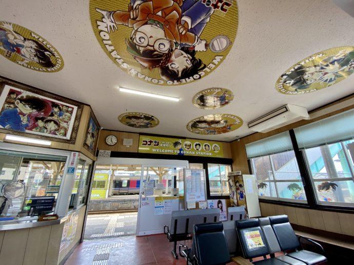 JR由良駅の天井