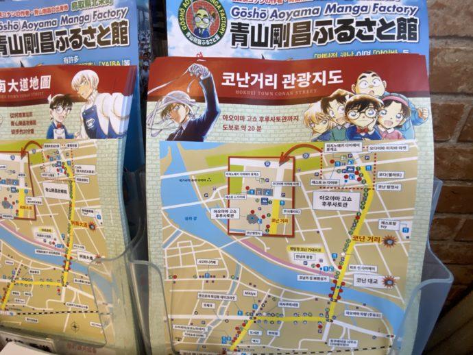 コナンにあえるまち北栄町のマップ