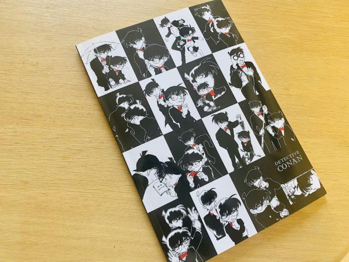 コナンと新一のノートブック