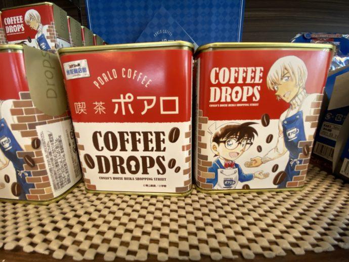 ポアロのコーヒードロップス