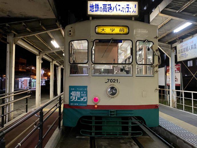 南富山駅前