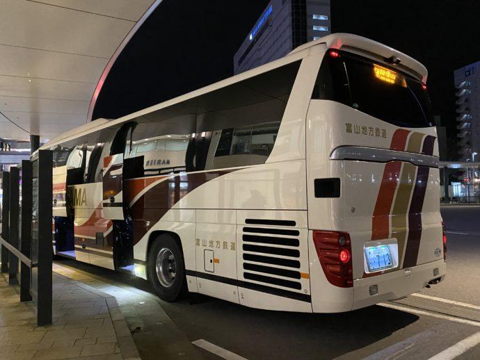 富山駅からの高速バス