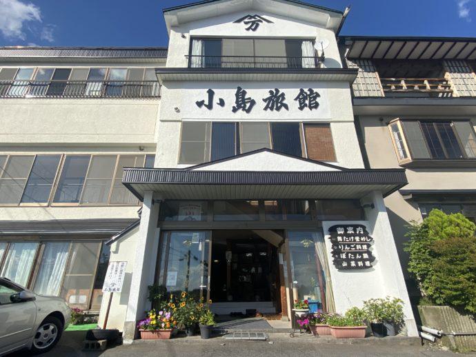 嶽温泉小島旅館の外観