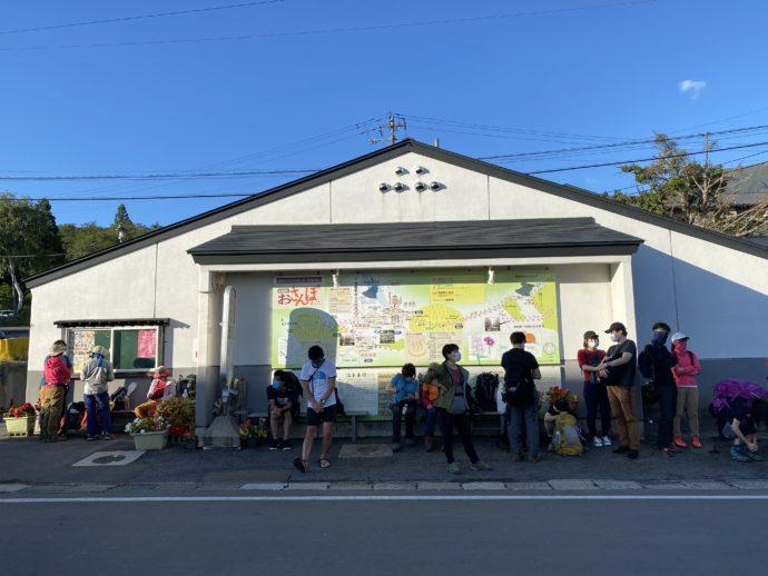行列の嶽温泉バス停