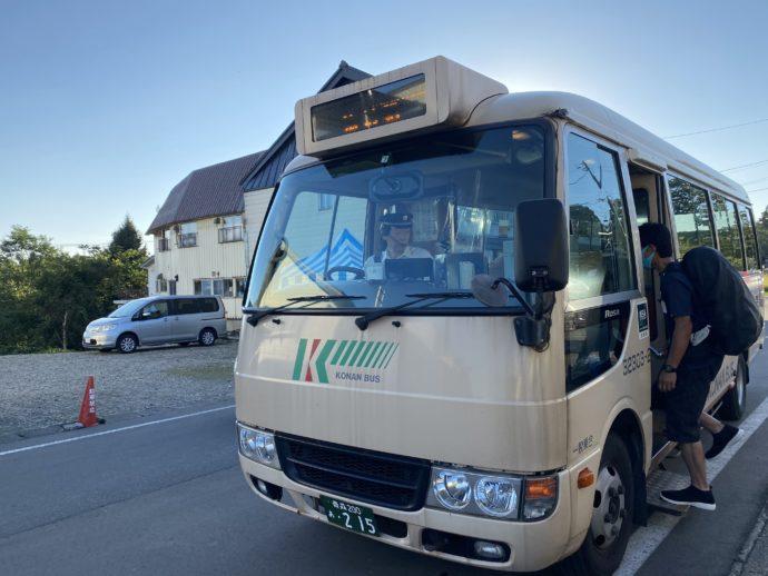 嶽温泉からの弘南バス