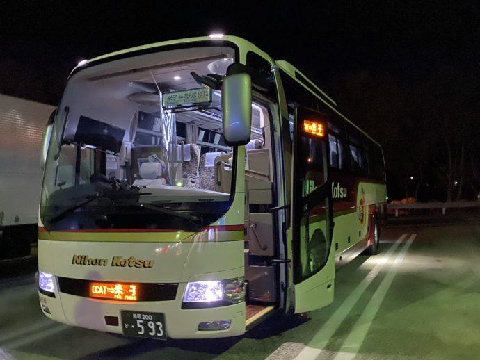 日交高速バスの車体