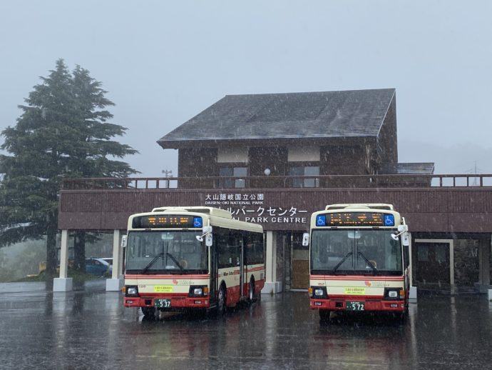 大山寺バスセンター