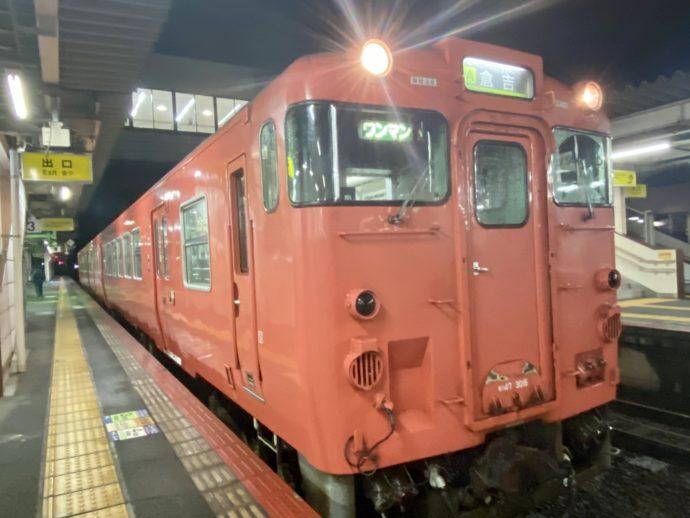 倉吉行きのJR車両