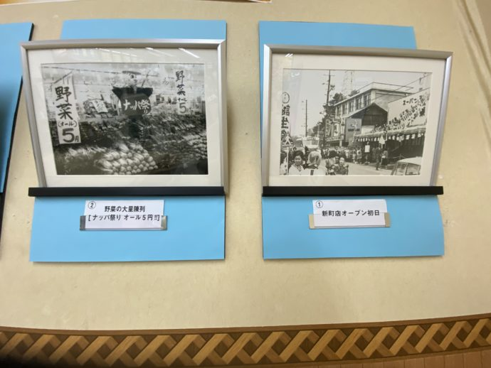 東宝ストア新町店オープン時の写真
