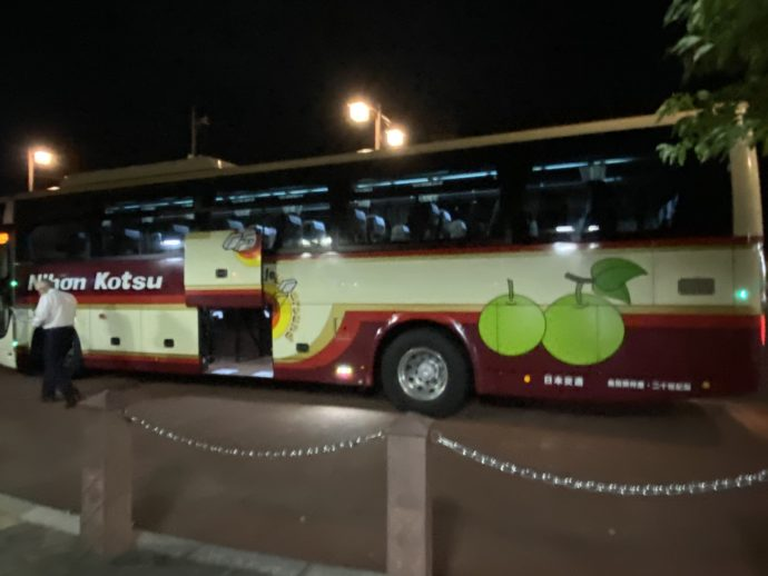 なんば行き高速バス
