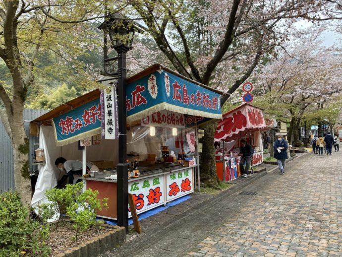 華厳寺への参道の出店