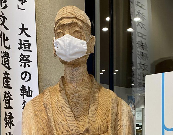 マスク姿の松尾芭蕉