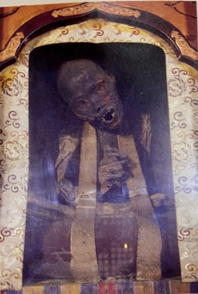 横蔵寺の妙心法師の即身仏