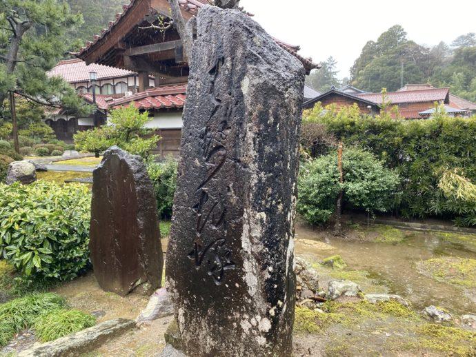 全昌寺の芭蕉碑