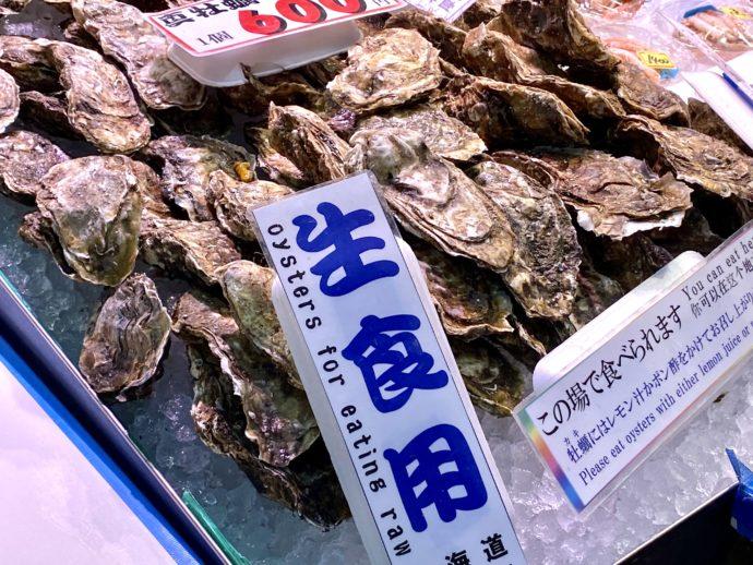 近江町市場の岩牡蠣