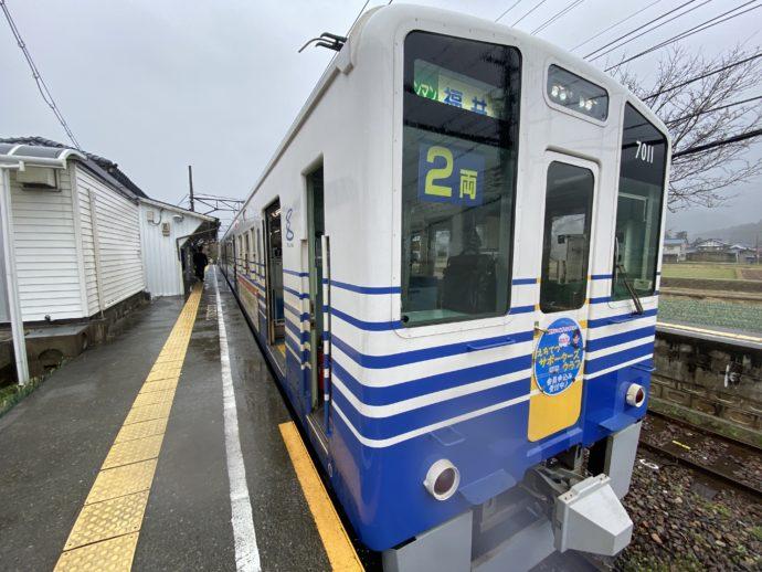 山王駅の車両