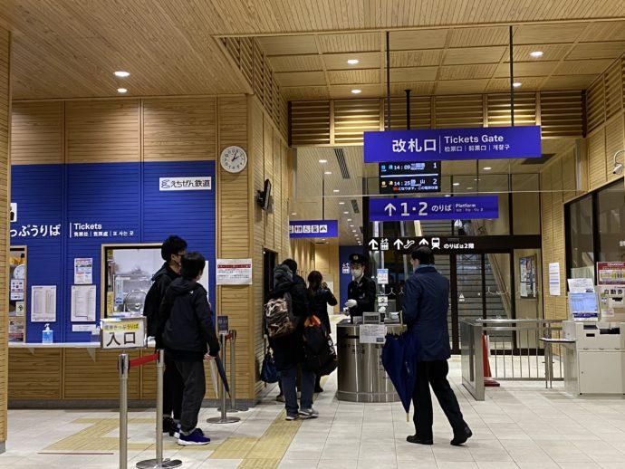 えちぜん鉄道の福井駅改札