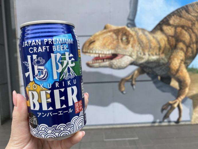 北陸駅中限定ビール