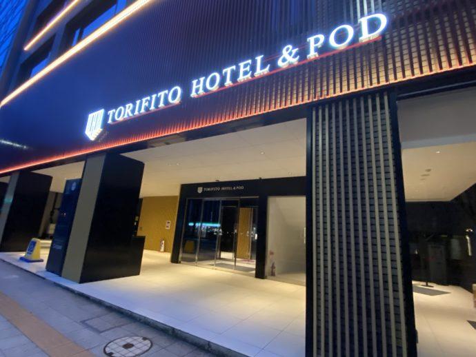 ホテルのエントランス