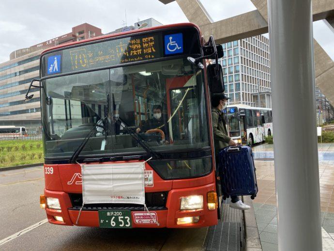金沢駅西口のバス停