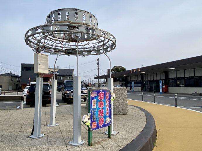 羽咋駅前のUFOオブジェ
