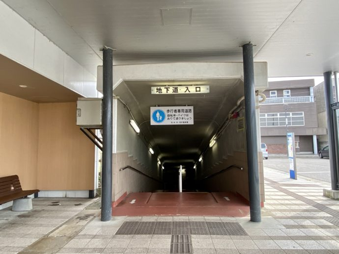 羽咋駅の地下道入り口