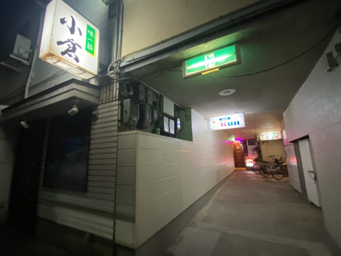 小倉の入り口